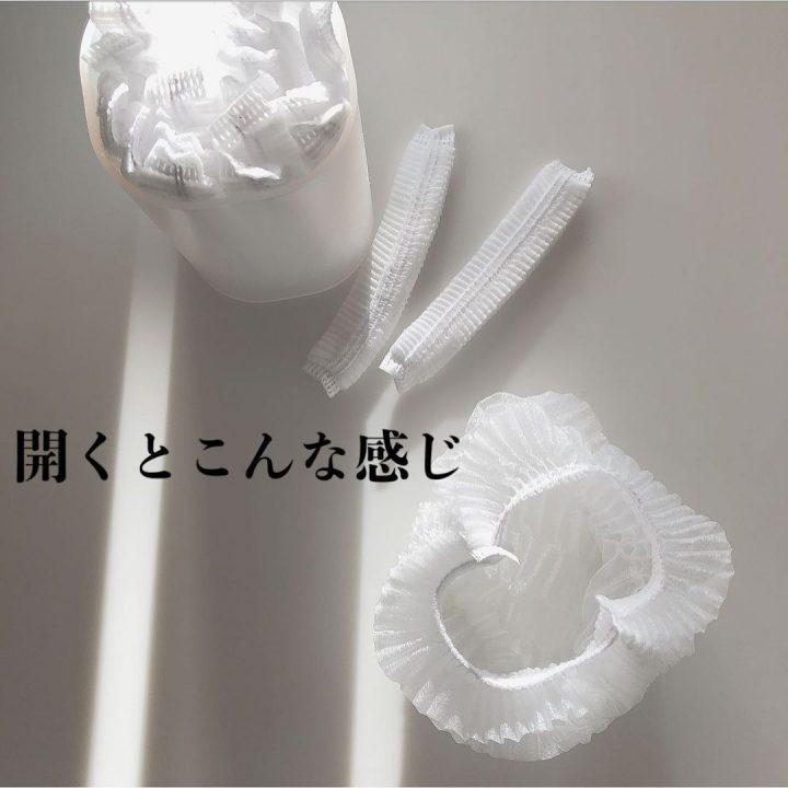 (1)取り出し簡単!水切り袋