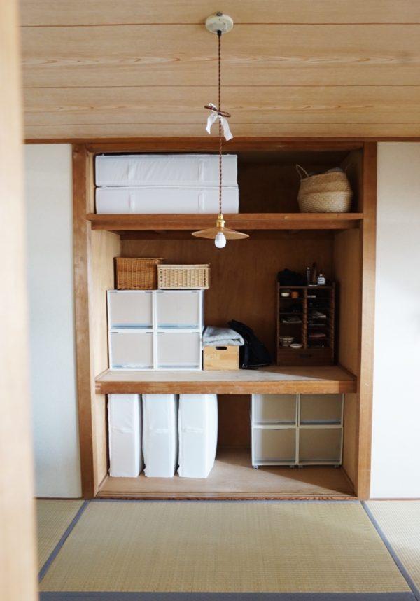 vbnm襖を取り払って、開放的な空間に