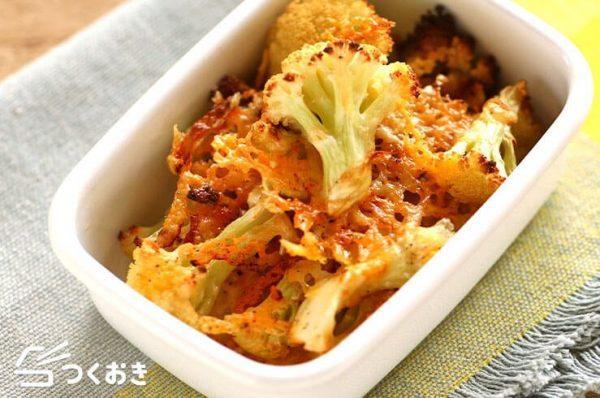箸休めに人気!カリフラワーのチーズ焼き