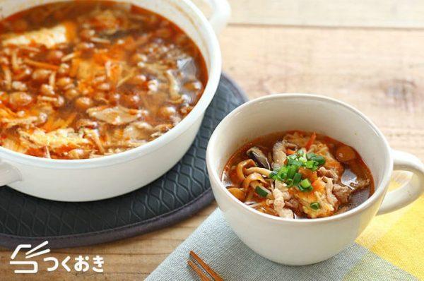 作り置きに便利!きのこサンラータンスープ