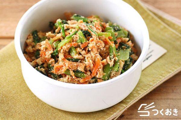 簡単な副菜!小松菜と厚揚げの白和え