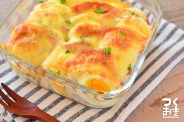 お弁当の人気レシピ!ゆで卵のグラタン
