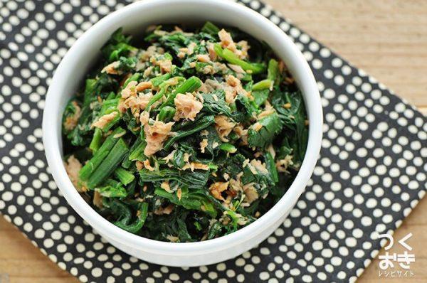 お弁当にも♪ほうれん草のツナごま和えレシピ