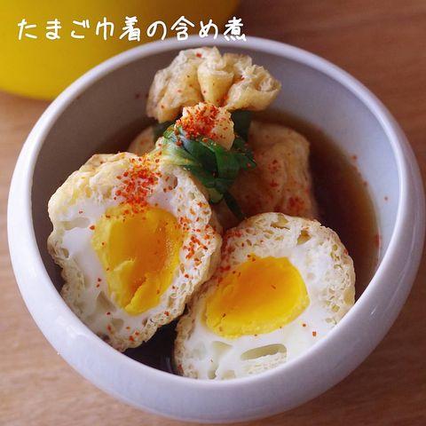 卵巾着の含め煮