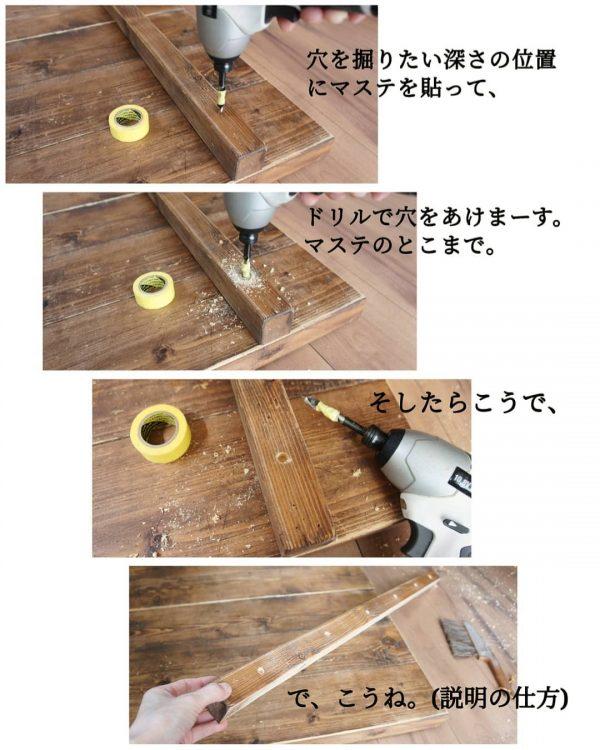 ダイニングテーブルリメイク6
