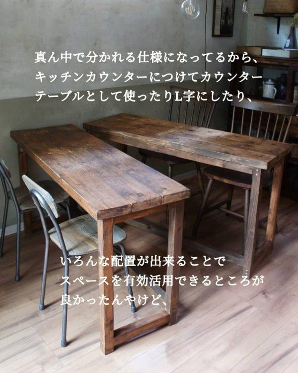 ダイニングテーブルリメイク3