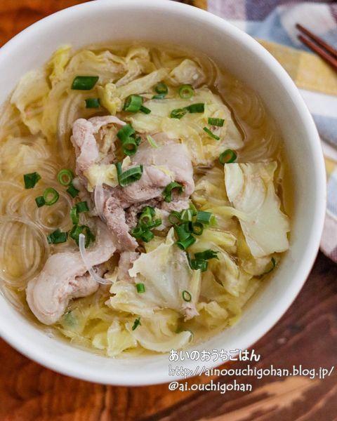 中華風春雨スープ