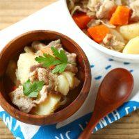 ほっこり美味しい。腹持ちも良い便利な野菜【じゃがいも】を使ったレシピ
