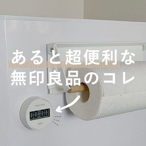 ダイヤル式キッチンタイマー・2
