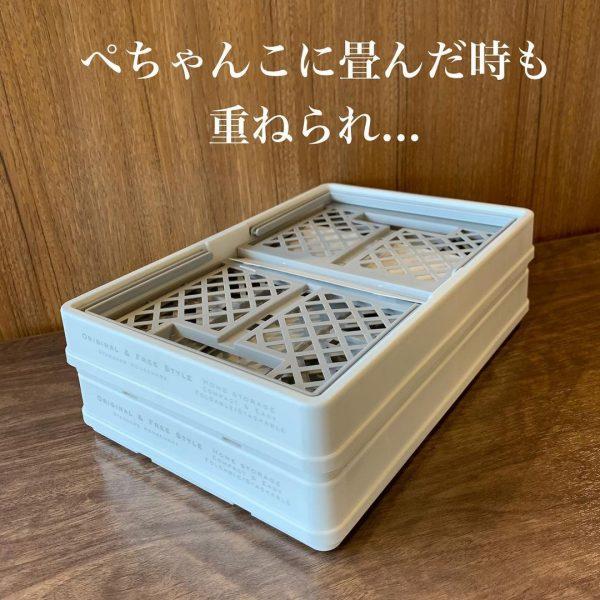 収納ボックス3