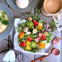 誕生日に作る特別なサラダレシピ。相手が喜ぶおしゃれで彩りが良い特別なメニュー