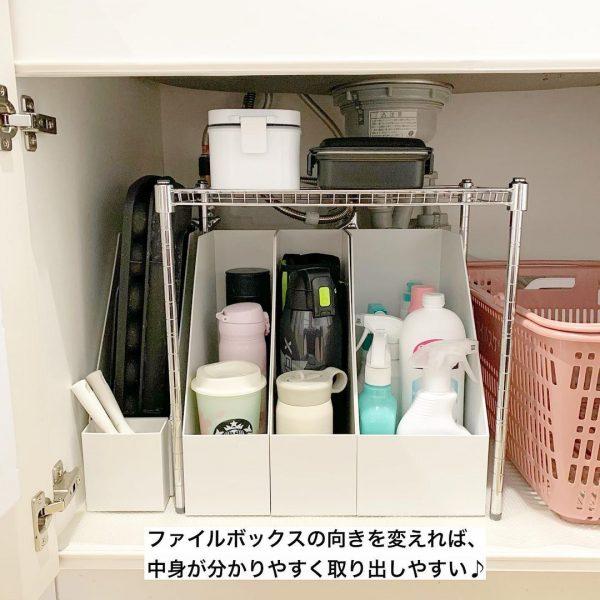 キッチンのシンク下収納2