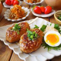 お雑煮の美味しい献立レシピ。朝〜夕まで食べる時間帯に合わせたメニューをご紹介