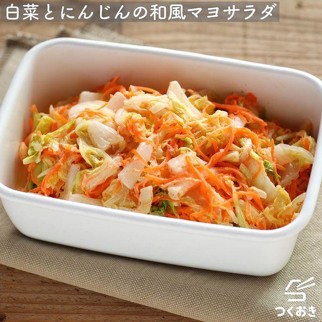 白菜と人参の和風マヨサラダ