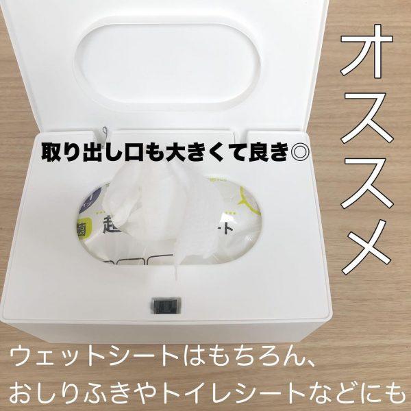 (2)厚手タイプも使えるウェットシートケース