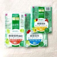 【ダイソーetc.】野菜の鮮度をキープ!知って得する野菜保存法