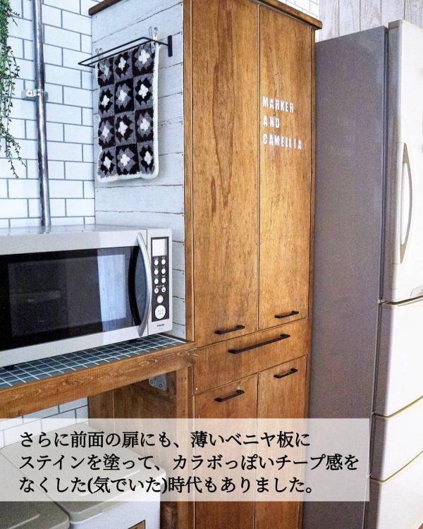 食器棚リメイク4