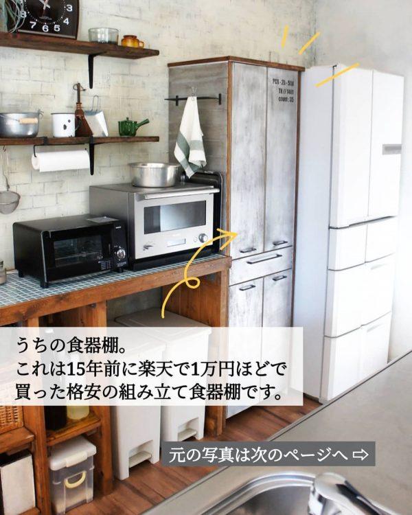 食器棚リメイク2