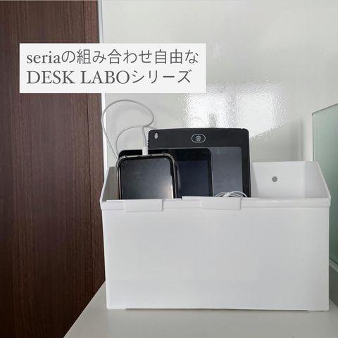 DESKLABOシリーズ・メールボックス