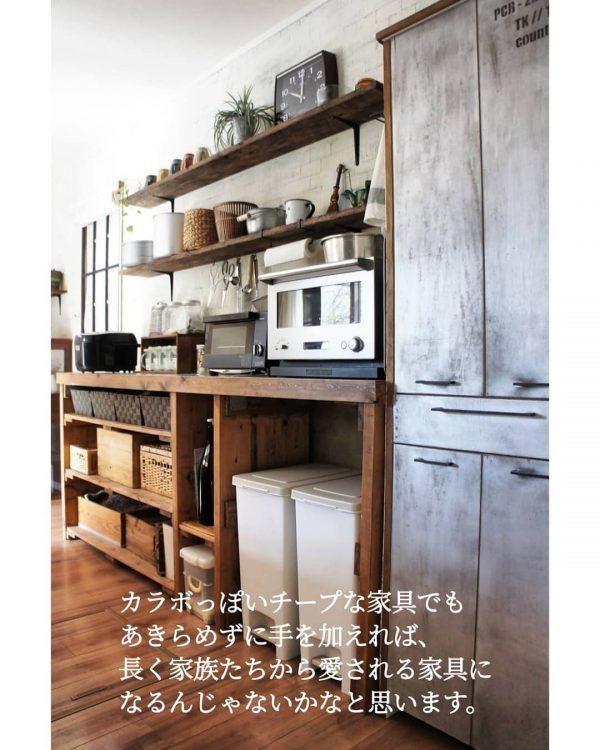 食器棚リメイク10