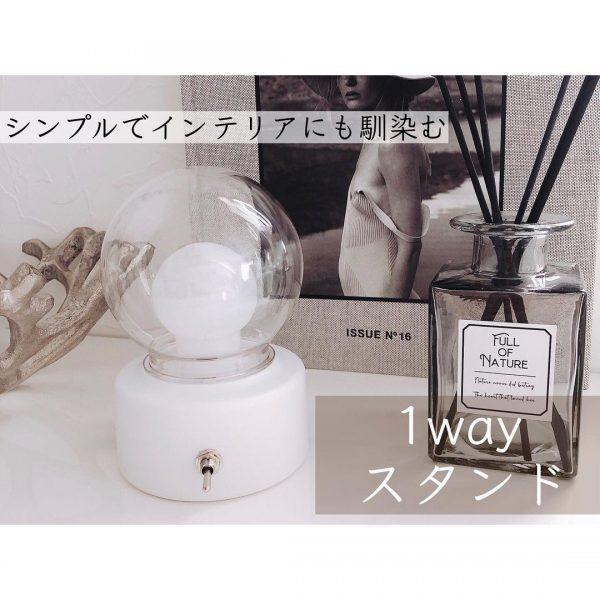 (1)3wayバブルライト