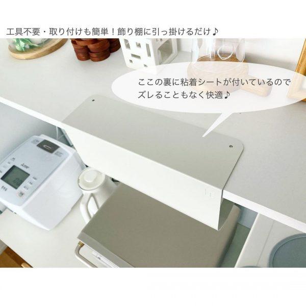 キッチンペーパーホルダー3