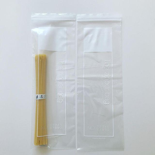 ロングタイプのフリーザーバッグ