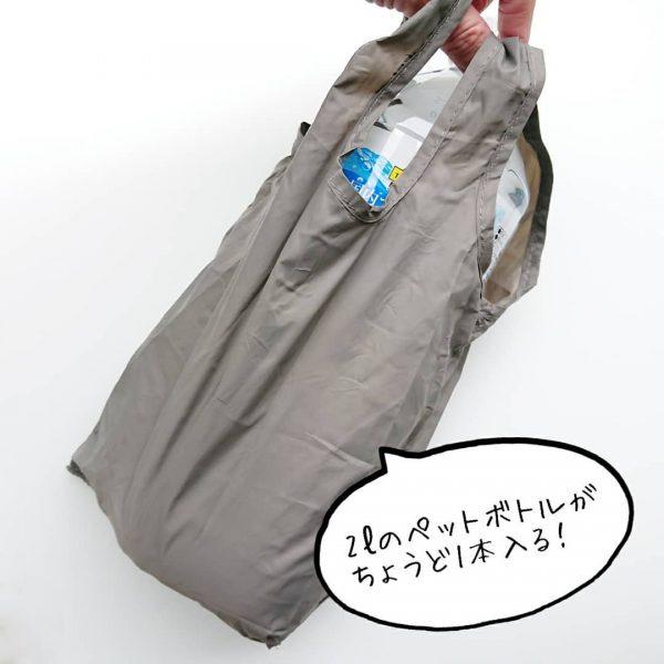 コンパクトレジ袋Sの実用例