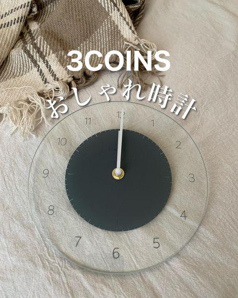 モダンなガラス掛時計