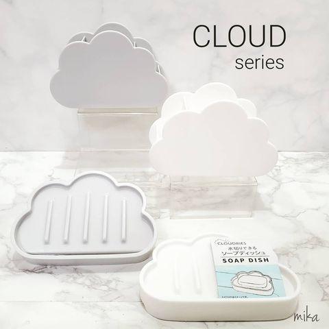 雲型の可愛いソープディッシュトレー