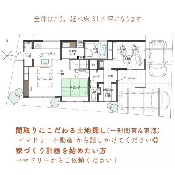 都会での家づくり計画!畳リビングでゴロゴロ間取り。4