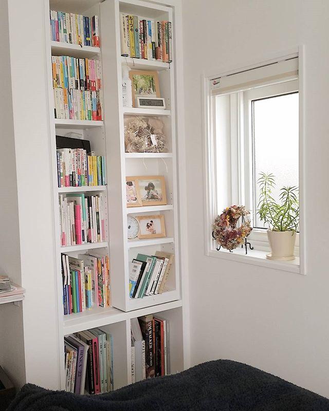 少しの壁面も活用できる収納アイデア