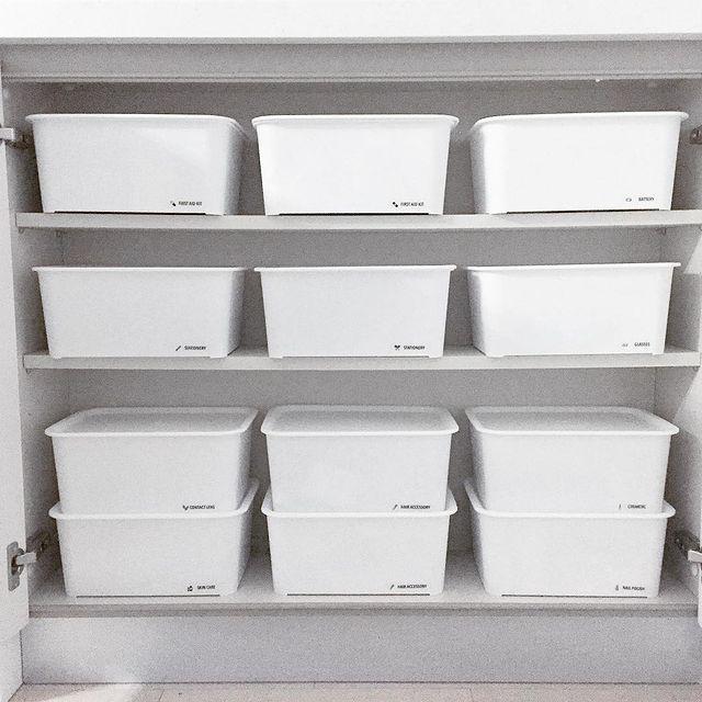 セリア白蓋付きボックス
