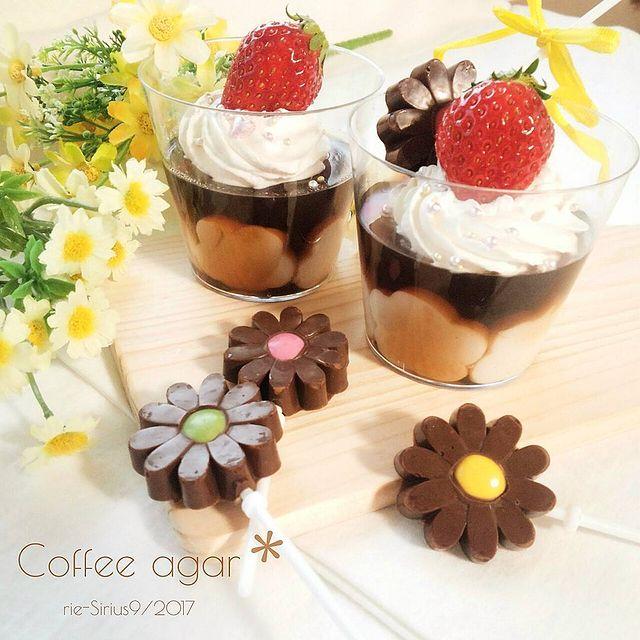 ほろ苦♡牛乳×コーヒーの二層寒天レシピ