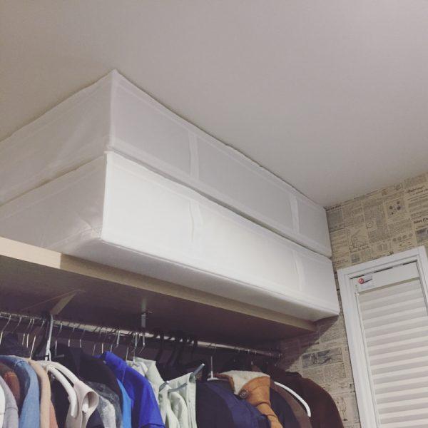 ボックスで高さを活かしたウォークインクローゼット収納
