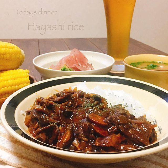 基本の牛肉×デミグラスソースのハヤシライス