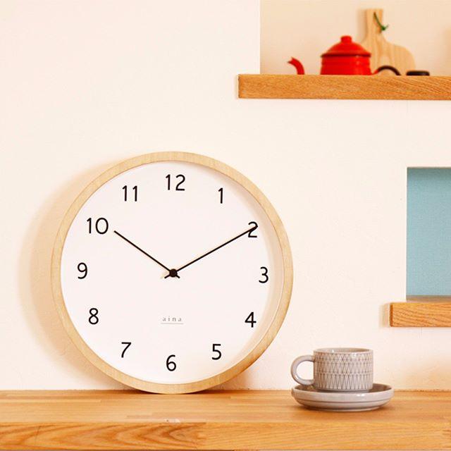 アイナのナチュラルな壁掛け時計