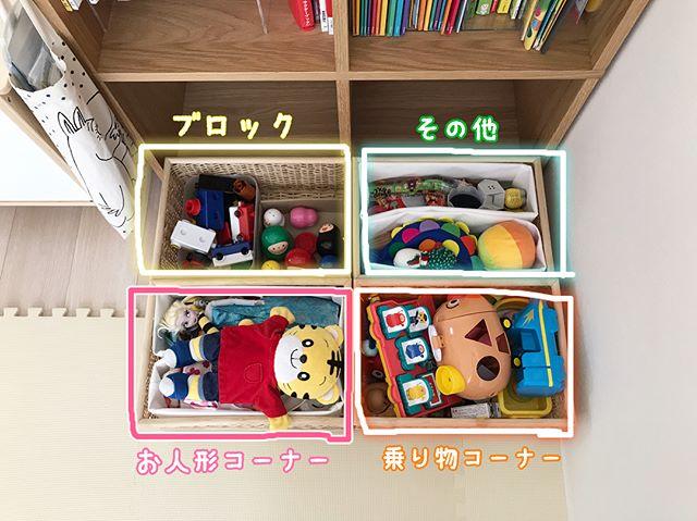 クローゼットでおもちゃ収納10