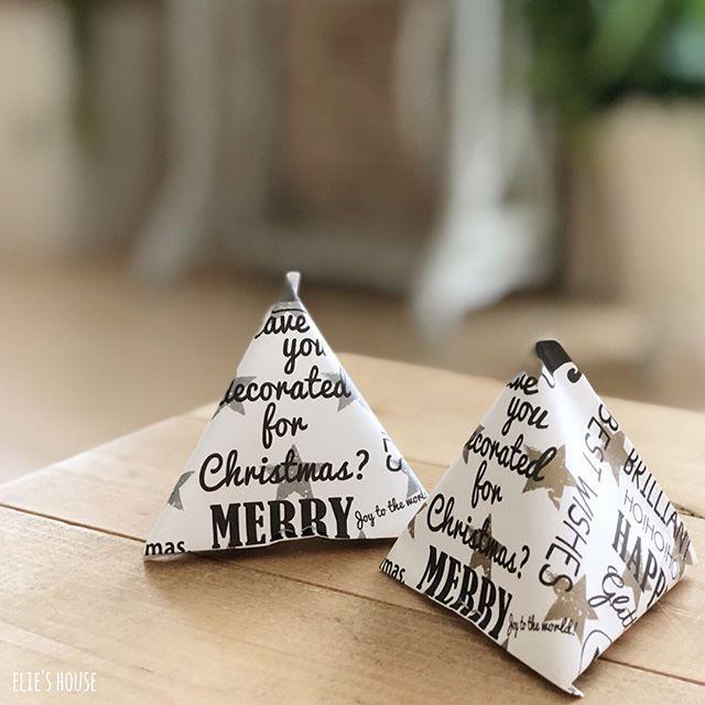 工作好きな子供に◎折り紙のテトラパックライト