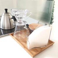 コーヒーフィルターケースのおすすめ15選。おしゃれな収納グッズから代用品まで