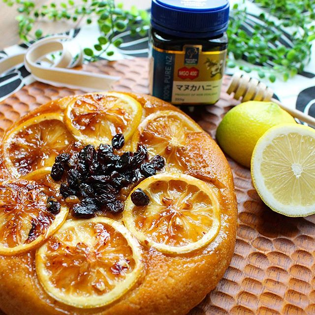 レモンとレーズンバターのはちみつケーキ