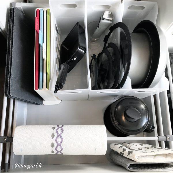 食器を立てて収納できるファイルボックス