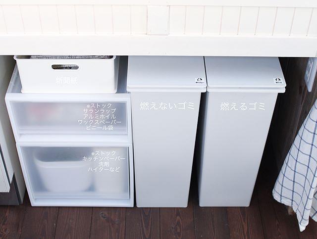 キッチンの掃除道具収納アイデア