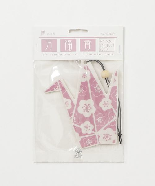 【カヤ】癒しの香り 万福香 -MANPUKU KO- 折り鶴