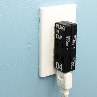 おしゃれな電源タップ15選。部屋のアクセントになるインテリア性の高いデザインって?