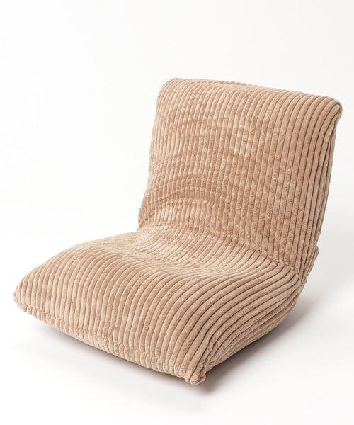 北欧風温かい素材のおしゃれな座椅子