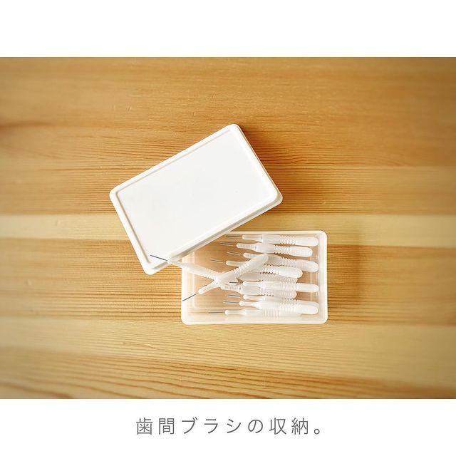 小物の収納にカードボックス