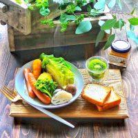 ポトフに合うおすすめの具材特集。定番〜入れると美味しい意外な食材を一挙ご紹介