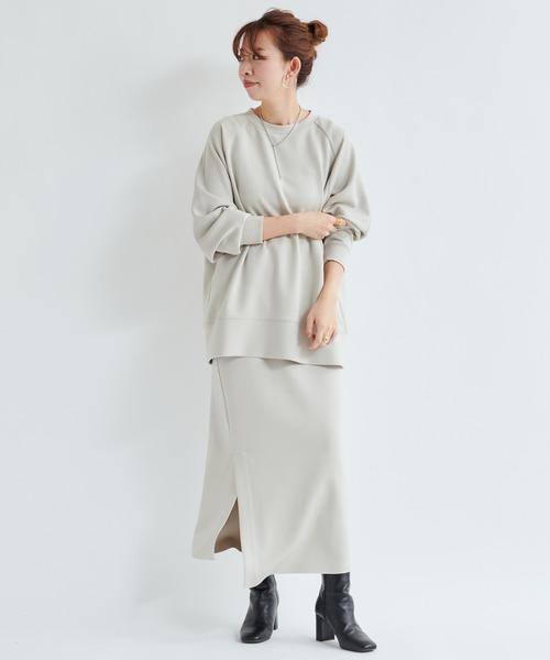 [DouDou] セットアップダンボールサイドスリットスカート