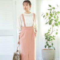 40代だからこそ似合う大人のピンクスカートコーデ《2021》素敵な着こなしのコツ